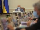 В Украине продлен и усилен карантин