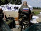"""За сутки оккупанты на Донбассе один раз нарушили """"перемирие"""""""