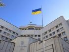 КСУ признал неконституционными некоторые положения закона о НАБУ
