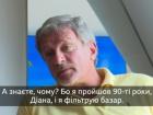 Пальчевского поймали на лжи