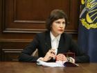 Венедиктова все же подписала подозрение нардепу Юрченко