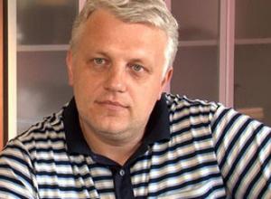 Шеремет Павел Григорович - фото